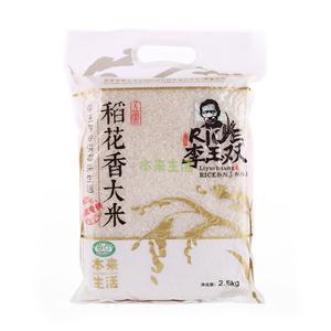 五常李玉双非真空有机稻花香大米2.5kg