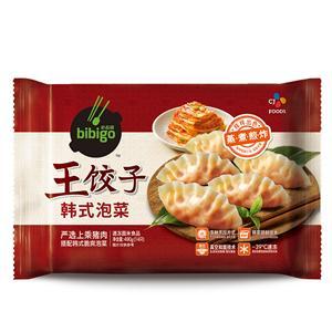 必品阁韩式泡菜王饺子490g 【韩式特色】预蒸锁鲜工艺,煎煮蒸炸均可,经典韩式风味