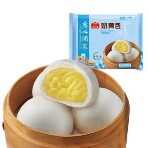 广州酒家奶黄包337.5g 【广式特色】经典广式早茶,引领新食尚